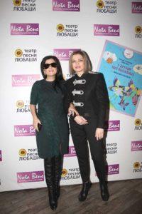 Диана Гурцкая на презентации детской книги Любаши