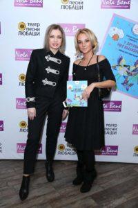 Даша Сагалова на презентации детской книги Любаши