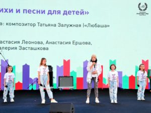 Фотоотчет о концерте